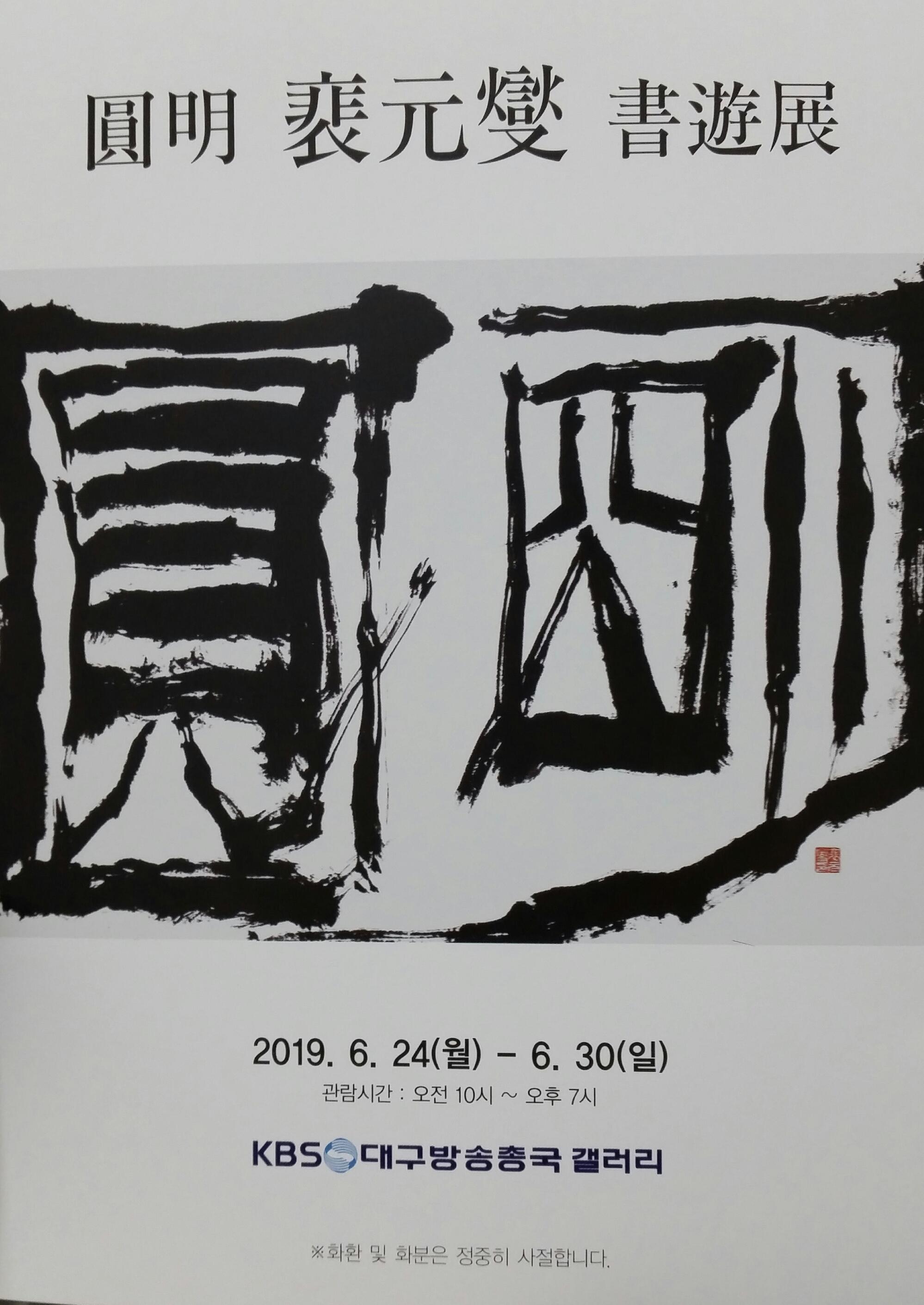 2019-06-17 12.52.58.jpg